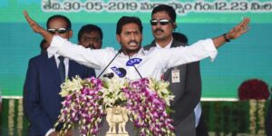 Know more about Jagan Mohan Reddy: