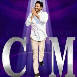 Jagan Mohan Reddy's Body Measurements, Height, & Weight: