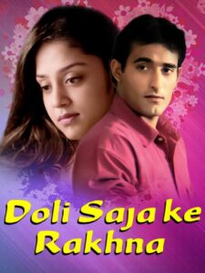 Jyothika debut movie Debut :-Doli Saja Ke Rakhna (1998)