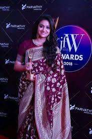 Keerthy Suresh's Awards