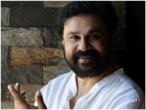Dileep's Image in white shirt